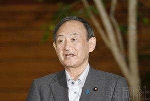 菅义伟首次与英首相通电话 同意加强安保合作