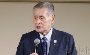 详讯:东京奥组委主席称明年一定举办奥运