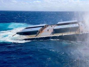 毛里求斯要求日本提供逾13亿卢比支援渔业