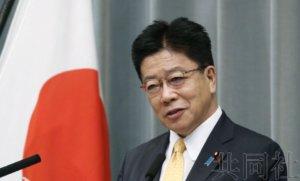 详讯:日本拟最快下月初有条件恢复海外入境