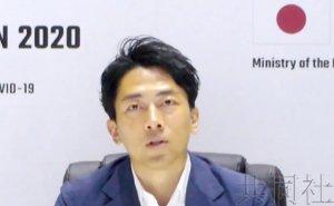 日本发起部长级会议 商讨疫情下全球变暖对策