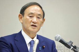 详讯:菅义伟决心解决绑架问题 主张重视地方政策