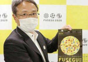 日本感染症学会制作预防传染病宣传册