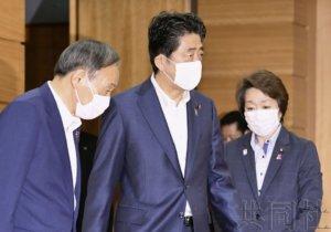 日政府决定支出6714亿日元预备费采购疫苗