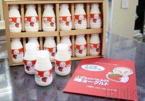 话题:菅义伟老家秋田庆祝气氛高涨 推出周边商品