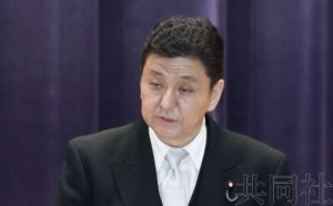详讯:防卫费申请额或逾5.4万亿日元创新高