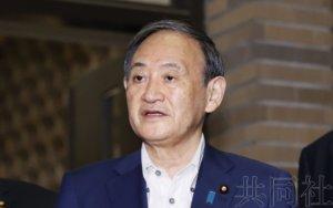 详讯2:菅义伟与习近平通电话 愿为日中关系稳定共同负责