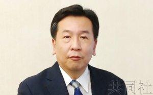 日本立宪民主党与美国加强议员交流