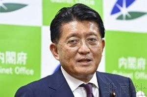 菅义伟指示加速设置数字厅 明年完善相关法制