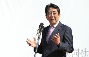 焦点:传销公司前董事长或凭首相名额受邀参加赏樱会被追究