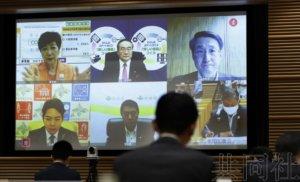调查:97%日本地方政府认为经济形势因疫情下滑