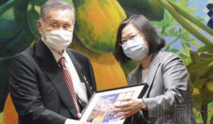 日本前首相森喜朗抵台 将出席李登辉告别仪式