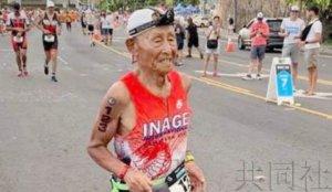 """话题:87岁最年长""""铁人""""欲继续挑战新纪录"""