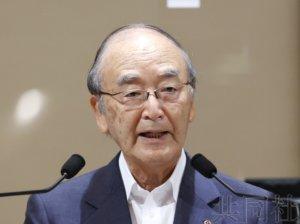 日本商工会议所主席呼吁新内阁持续援助中小企业