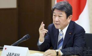 日本外相表态全面支援设立东盟传染病对策中心