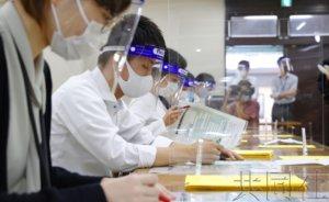日本高考改革第一年报考受理工作启动