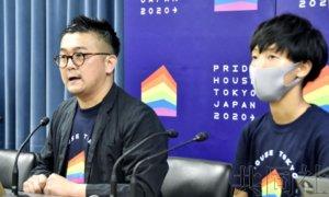 面向东京奥运的性少数人士据点提前开设
