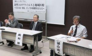 日本医疗人员要求政府备战新冠与流感同时流行