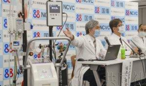 日本将启动可长期使用的新ECMO临床研究