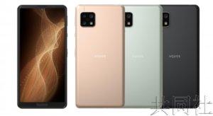 夏普发布价格较低的新款5G手机