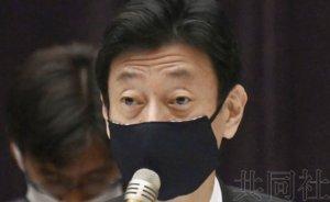 日本政府决定10月启动活动支援项目