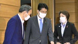 日政府决定支出逾1.6万亿日元支援医疗机构