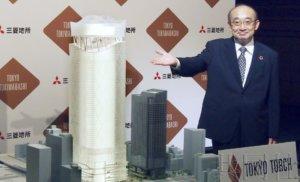 """日本拟建第一高楼定名""""Torch Tower"""""""