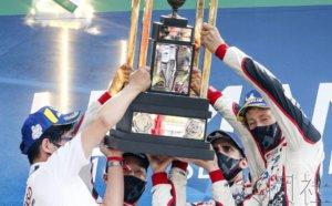 丰田车队实现勒芒24小时耐力赛三连冠