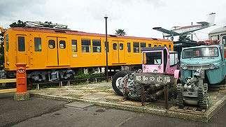 流山鉄道流山線で使われた車両 昭和の杜博物館 - 一般社団法人松戸市観光協会 公式ホームページから引用