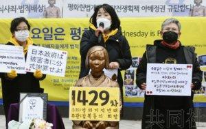 韩国慰安妇援助团体前代表涉嫌挪用捐款被起诉