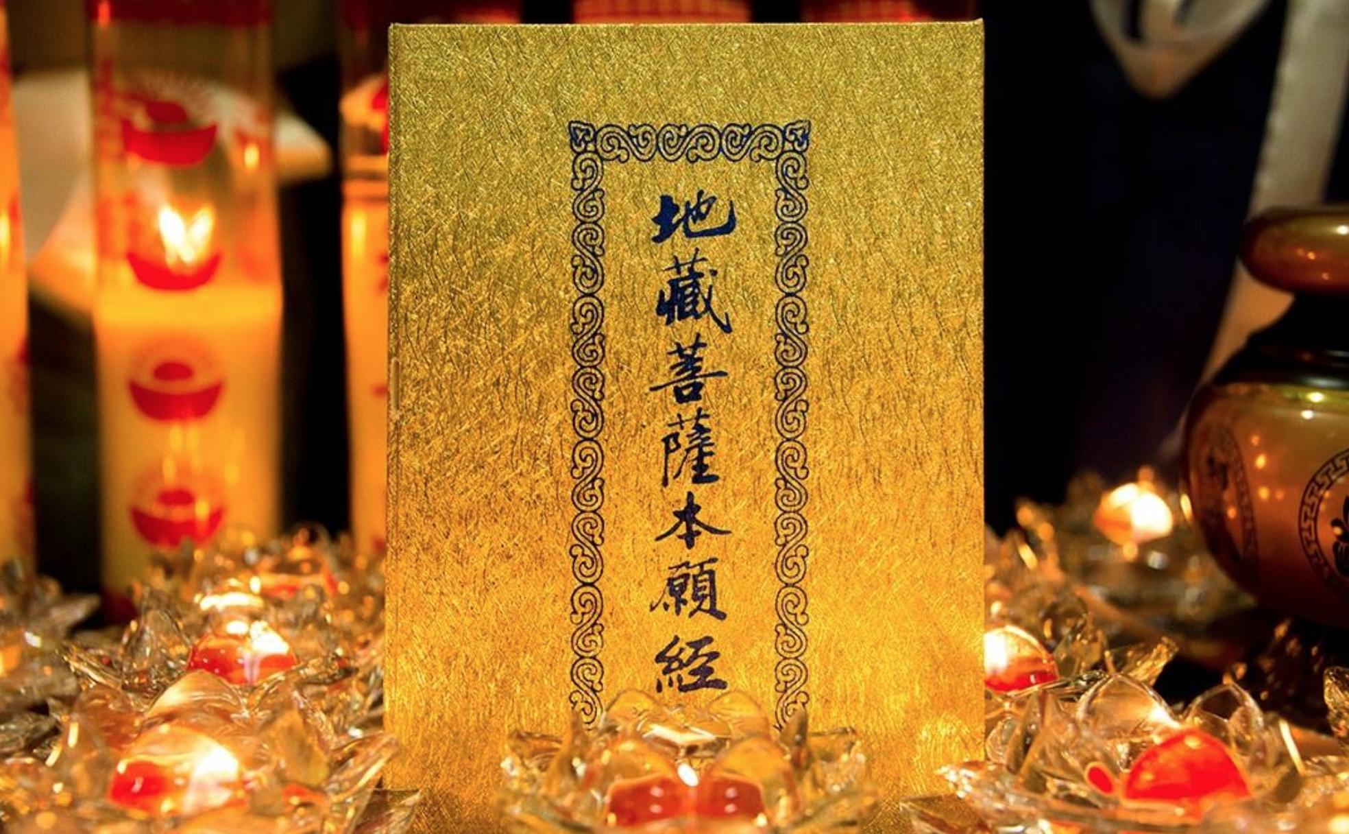 2020中秋节,在我的日记本上留下一个记念日20210425