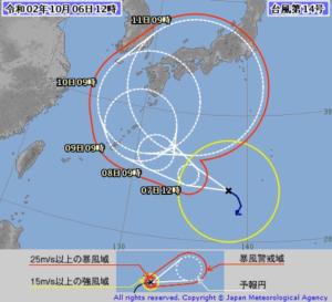台风昌鸿威力渐增8日晚间可能逼近日本