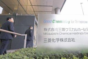 三菱化学改革治理将迎首位外籍社长