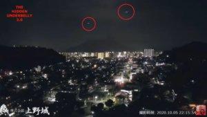 日本上空惊见「UFO空战」!多光点编队飞行…画面曝光