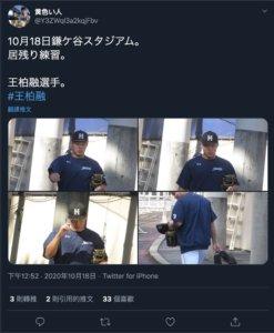日本球迷二军捕捉「野生王柏融」 努力加班练习中