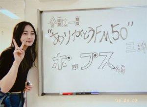 3个月内第5人!日本乐团女星惊传陈尸家中得年29岁