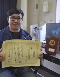 青森八户工业大学中国留学生混凝土研究获奖
