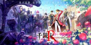 《千铳士R》日本预约开始,首波宣传影片&主视觉美术公开