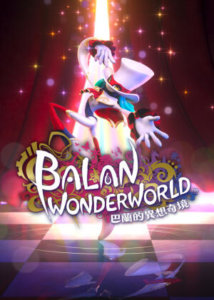 全新神奇动作游戏《巴兰的异想奇境》 开头影片抢先公开欢迎来到巴兰剧场!