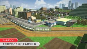 《A列车开始吧观光计画》首度公开,经典模拟游戏系列最新作正式登上Switch