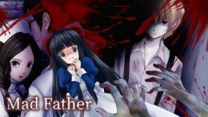日本恐怖冒险名作《Mad Father》重制版将于11/5 于Nintendo Switch、Steam发布!