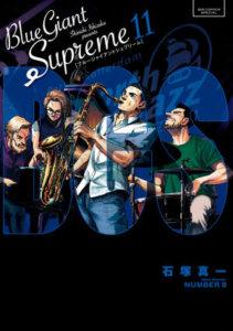 令人同时感受到音乐与热情的爵士漫画《BLUE GIANT》,欧洲篇结束、美国篇开始!!两册同时上市