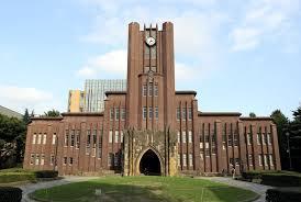 """东京大学将首发200亿日元""""大学债"""""""