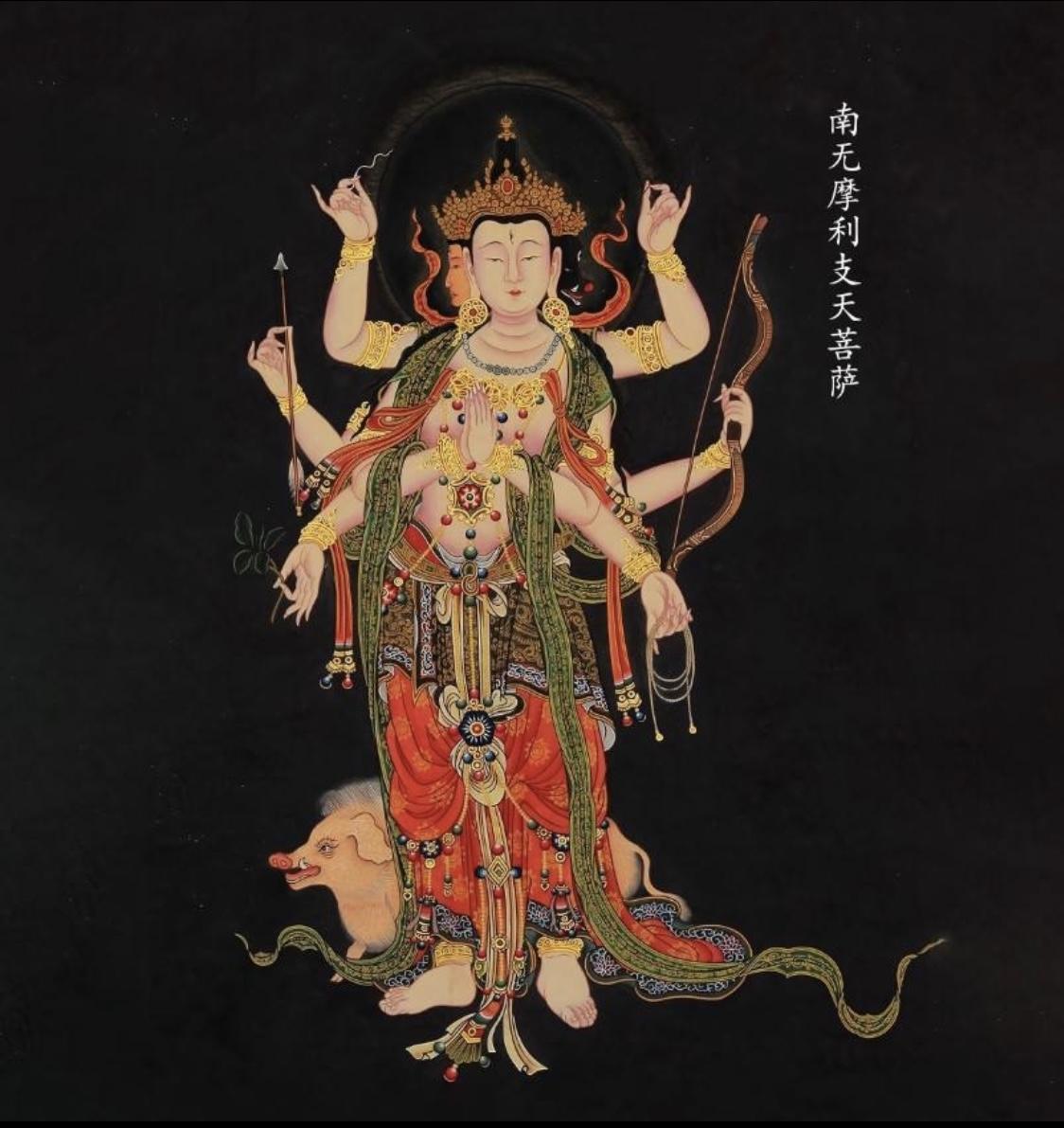 九月九重阳节, 恭祝佛教大护法~ 摩利支天菩萨圣诞快乐!20210421
