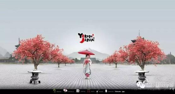 日本国家推行鼓励旅游政策 地方政府呼吁不要出游 民众陷两难