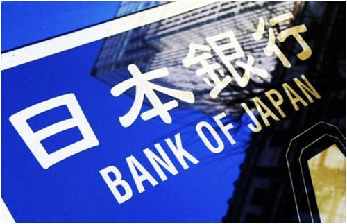 日本央行下调本财年经济增长预期