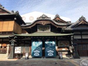 日本爱媛「蜜柑狗狗」 ITF台北国际旅展等你来