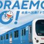 西武铁道和哆啦A梦推出联名电车「DORAEMON-GO!」让哆啦A梦疗愈你的通勤时间