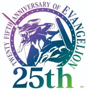 「新世纪福音战士」开播25周年纪念日贺图公开