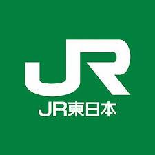 JR东日本上半财年净亏2643亿日元